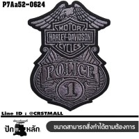 HARLEY POLICE patch #embroidered in black gray on black fabric /Size 10*7.5cm, detailed embroidery, model P7Aa52-0624