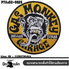 GAS MONKEY embroidered patch #embroidered black, yellow, black on black fabric/Size 8*8cm No.P7Aa52-0625