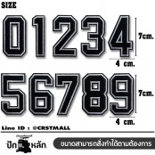 Embroidered number 0-9 patch #embroidered white on black fabric /SIZE 7*4 high quality detail No.P7Aa52-0628