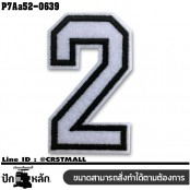 Embroidered number 0-9 patch #embroidered black on white fabric /SIZE 7*4 high quality detail No.P7Aa52-0637
