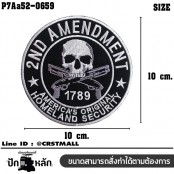 Embroidery Patch 2ND AMENDMENT round shape white gray on black cloth/Size 10*10cm, good quality embroidery P7Aa52-0659