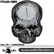 3D Skull embroidered shirt patch Good work quality ./SIZE 10*7cm #Embroidered white on black cloth No.P7Aa52-0660