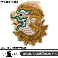 Hanuman patch, embroidered with colors, beautiful and chic Thai patterns. Embroidered black, yellow, white, blue, red, green, white/SIZE 18*15cm, detailed work,No. P7Aa52-0662