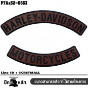 HARLEY patch comes in pair, leather label in black, brown leather cloth /Size 35*15cm No.P7Aa52-0663