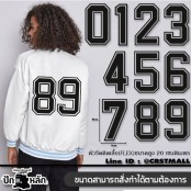 FLEX numbers 0-9 patch, large pieces, black color/Size 20*12cm, can be ironed on football shirts, jackets, etc., No.P7Aa53-0049, ready to ship!!!!