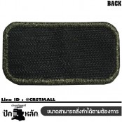 Arm embroidered with blood type POS / AB / Size 7 * 4cm # embroidered green black on black floor with hook-and-loop feet, model P7Aa60-0006