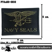 Arm embroidered with hook and loop foot, embroidered bird pattern NAVY SEALS / Size 7 * 5cm # Embroidery green black on black model P7Aa60-0010