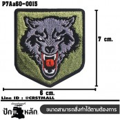 Arm embroidered with hook-and-loop pattern, embroidered wolf pattern / Size 7 * 6cm, good quality product, beautiful, sharp lines. # Embroidery, green, black, gray, red, black background model P7Aa60-0015