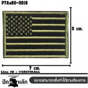 Arm embroidered with rip-tab foot embroidered with American flag / Size 7 * 5cm High-quality, detailed embroidery, model P7Aa60-0018.