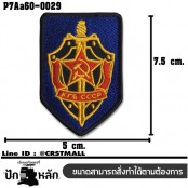 Arm Velcro arm embroidered coat of arms logo mark military official attached Velcro KGB / Size 7.5 * 5cm embroidered red, yellow, blue, black poly black background version P7Aa60-0029.