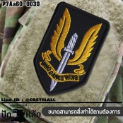 Arm Velcro arm embroidered coat of arms logo mark military official attached Velcro who dare wins / Size 8 * 5cm yellow monochrome embroidery ground black poly models P7Aa60-0030.
