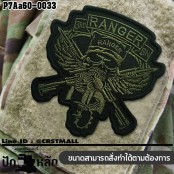 Embroidered velco patch 3RD RANGER BN skull #embroidered green and black on black poly fabric/Size 10*9cm good quality fair price No.P7Aa60-0033