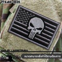 Velcro skull flag patch #Embroidered white, gray, black, spade cloth /SIZE 8*5cm, No.P7Aa60-0035
