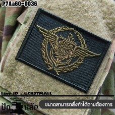 Velcro Royal Thai Navy #Embroidered green, black, black back cloth /Size 7*5cm, good quality, affordable price, No. P7Aa60-0036