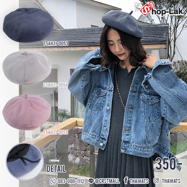 Beret painter's coat shiny. The fabric is not soft Fit any size head In line with the scaling side. All items are free size 3 colors.