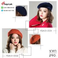 Wool, Wool, Short Hair, wool, 100% wool, Size FreeSide, 2 colors No.F5Ah31-0031