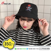 Pirate hat with pirate pattern, 2 colors No.F7Ah32-0005