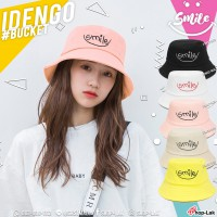 Bucket hat embroidered SMILE, Bucket hat, soft fabric, colorful color, embroidered pattern, smile pattern No.F7Ah32-0073