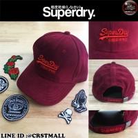 Super dry red currant cap No.F5Ah15-0546