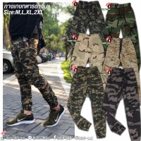 Long leg jumpsuit, military camouflage pattern, good fabric pattern, can be worn for both men and women. Military Trousers Fashion military pants No.F1Cp06-1235