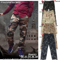 Cargo pants Hiking pants Military straight leg, long leg, camouflage pattern, good fabric, can be worn for both men and women. No.F1Cp06-1215