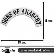 อาร์มปักลาย Son of anarchy  35x35 cm ติดเสื้อติดหมวก ติดสินค้าแฟชั่น งาน DIY เสื้อผ้า งานปักระเอียด No.F3Aa51-0001a008