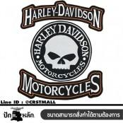 อาร์มปักลาย Harley  34x28 cm ติดเสื้อติดหมวก ติดสินค้าแฟชั่น งาน DIY เสื้อผ้า งานปักระเอียด No.F3Aa51-0001a009