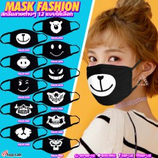 Nasal mask to protect dust, pollution and germs as well. MASK FASHION screen pattern cute fashion 12 types of jokes to choose from. No.F5Ac25-0474