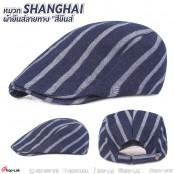 Shanghai hat, Ding hat, striped denim hat, flat hat, vintage hat, godfather Shanghai hat No.F5Ah11-0140