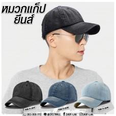 Jean Hat Denim Cap Vintage jean hat with a belt back. Pure color cap No.F5Ah15-0547