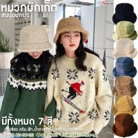 Bucket hats, fluffy soft fleece, available in 7 colors and 7 styles. Cute for both men and women. No.F5Ah32-0206