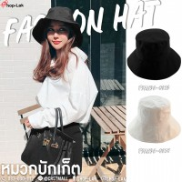 Bucket hat, brim, lightweight, comfortable, foldable, portable, detachable neck strap. Product available in 2 colors. No.F5Ah32-0213