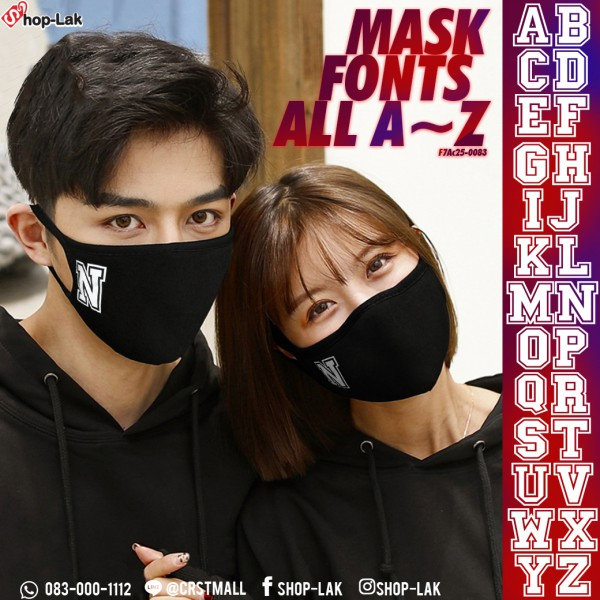 Nasal mask / fashion nose cover letter A ~ Z, soft fabric, comfortable wear, black color No.F7Ac25-0083