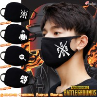 The nose mask prevents dust pollution. The PUBG line is unique. F7Ac25-0109