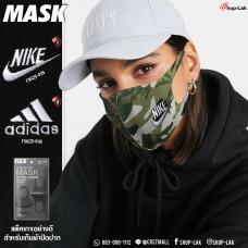 """ผ้าปิดปากฟองน้ำซับในกำมะหยี่ สีทหารnike adidas"""" เนื้อผ้านุ่มซักได้ด้านในมีผ้ากรองอย่างดี NO.F7Ac25-0115"""