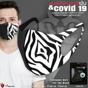 The nose mask is a new style animal texture sponge. 2 cool animal designs to prevent dust and germs. No.F7Ac25-0161
