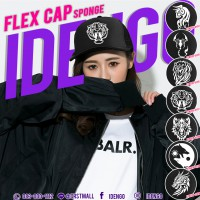Flex mesh news cap is composed of cool, detailed flex work. F7Ah15-0114