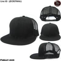 Hip Hop Hats Black Wing Straight Black No.F5Ah47-0219