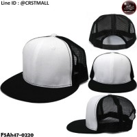 Hip Hop Hats White Winged Straight Hat No.F5Ah47-0220