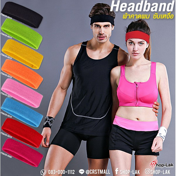 Headband sweat-wicking, sweat-wicking during exercise, available in 8 colors. No.F5Aa35-0073