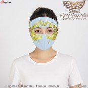 "Gold-color Flex Silk Mask ""CARNIVAL"", good fabric, anti-dust and UV light NO. F7Ac25-0061"