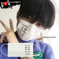 Gagging White Nose White gag White Hygienic Fashion Mask Csvtion Carbon Fabric No.F5Ac25-0378