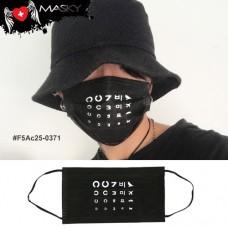 Gagging Black Nose Black gag Black fashion mask, Egyptian silk fabric No.F5Ac25-0371