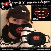 Black mask fluorescent striped mouth    No.F5Ac25-0312
