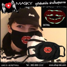 Black mask fluorescent striped mouth    No.F5Ac25-0312