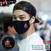 The gag is well embroidered. Black Knight Mask No.F5Ac25-0426