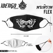 Mask The trusses can be adjusted to the ears. Flex. Pak Khon Ramayana 5 patterns. Identity that clearly reflects Thai identity. Concave mask adjustable ear strap Flex Pak Khon Ramayana 5 pattern No. F7Ac25-0046
