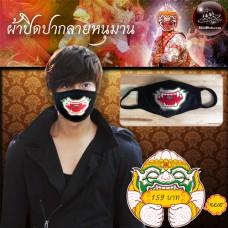Fashion fabric Honey No.F5Ac25-0319