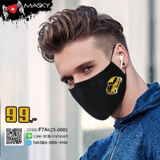 COTTON gag decorative fabric adjustable strap. Yellow Turtle car black No.F7Ac25-0002.