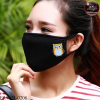 Black fabric Korean black fabric fashion. Black Nose Black gossamer Soft texture with soft filter inside. No.F5Ac25-0208